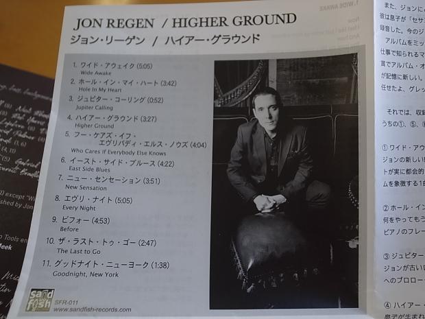 JON REGEN/HIGHER GROUND ジョン・リーゲン/ハイアー・グラウンド 2019年_f0197703_12100489.jpg