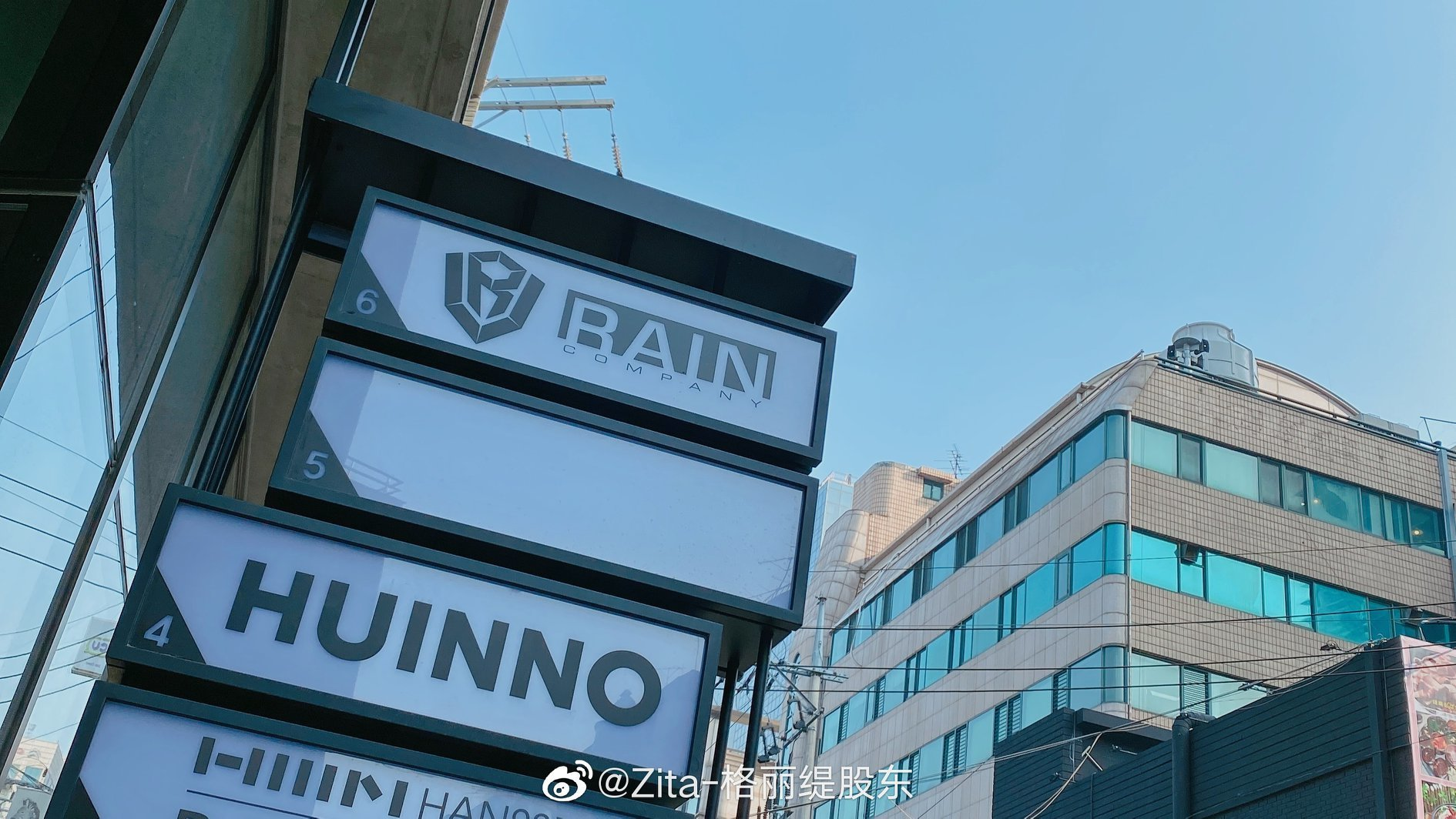 RAIN 中国コスメとサインしたようです_c0047605_12260280.jpg
