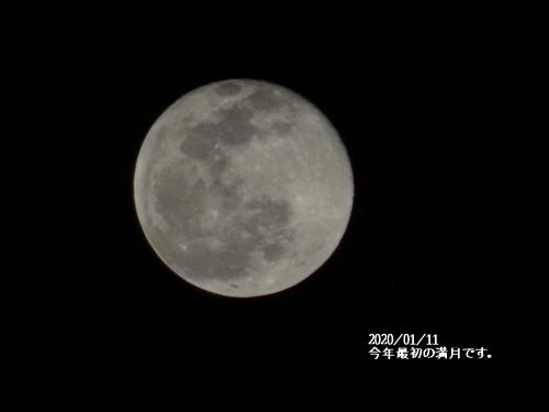 今年最初の満月_c0051105_22212793.jpg