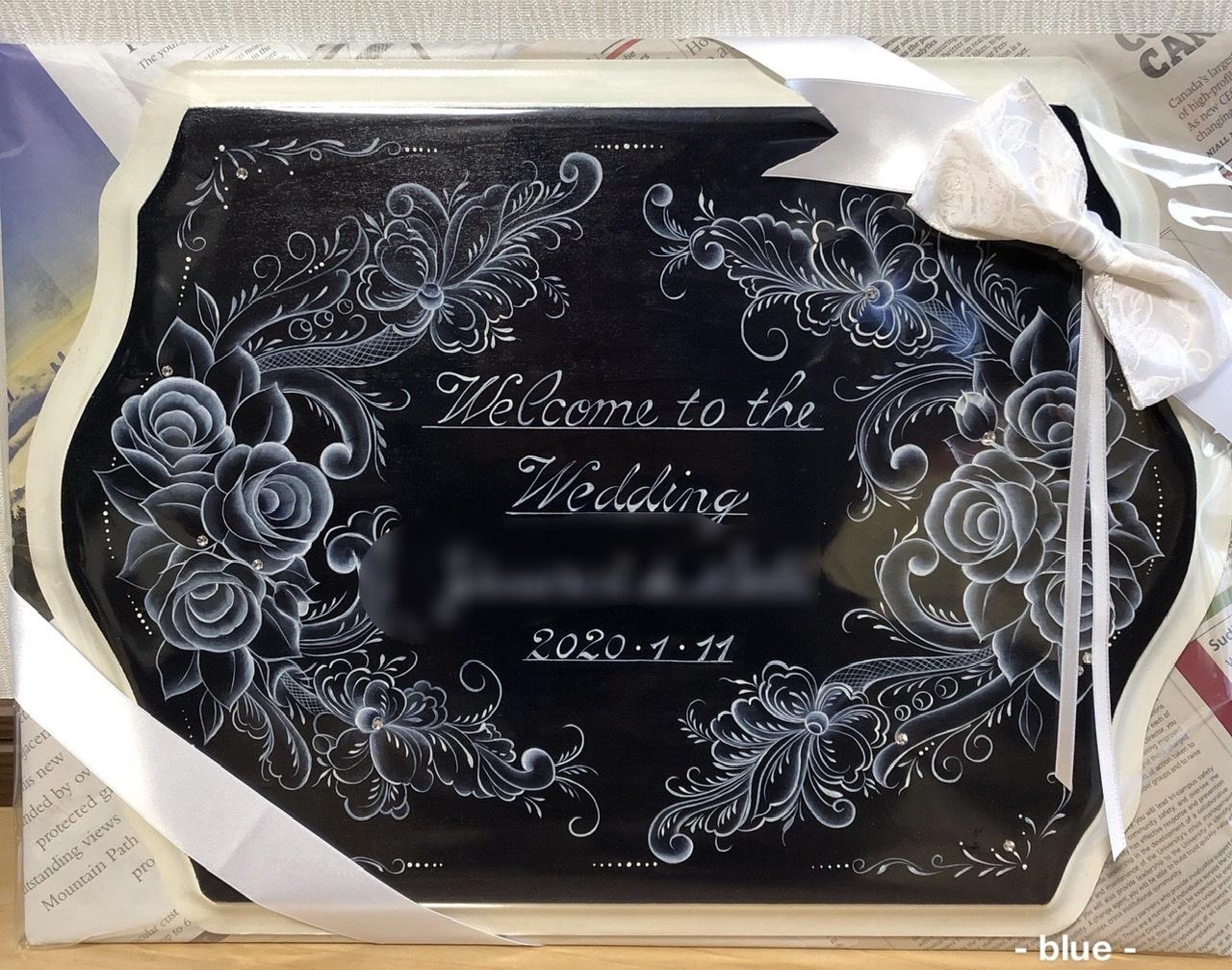 ご結婚おめでとうございます_e0245805_12272059.jpeg