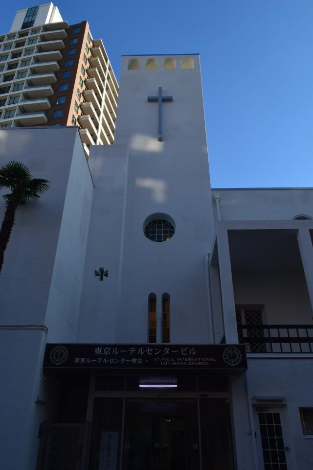 東京千代田区のルーテルセンター教会(昭和モダン建築探訪)_f0142606_11112290.jpg