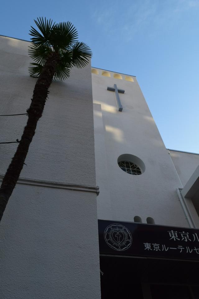 東京千代田区のルーテルセンター教会(昭和モダン建築探訪)_f0142606_11165167.jpg