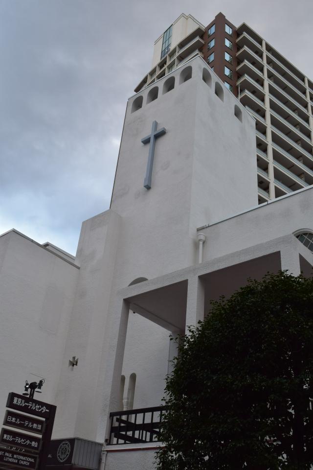東京千代田区のルーテルセンター教会(昭和モダン建築探訪)_f0142606_11234423.jpg