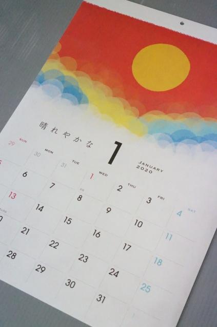 こいつぁ~春から♪_b0151911_11120439.jpg