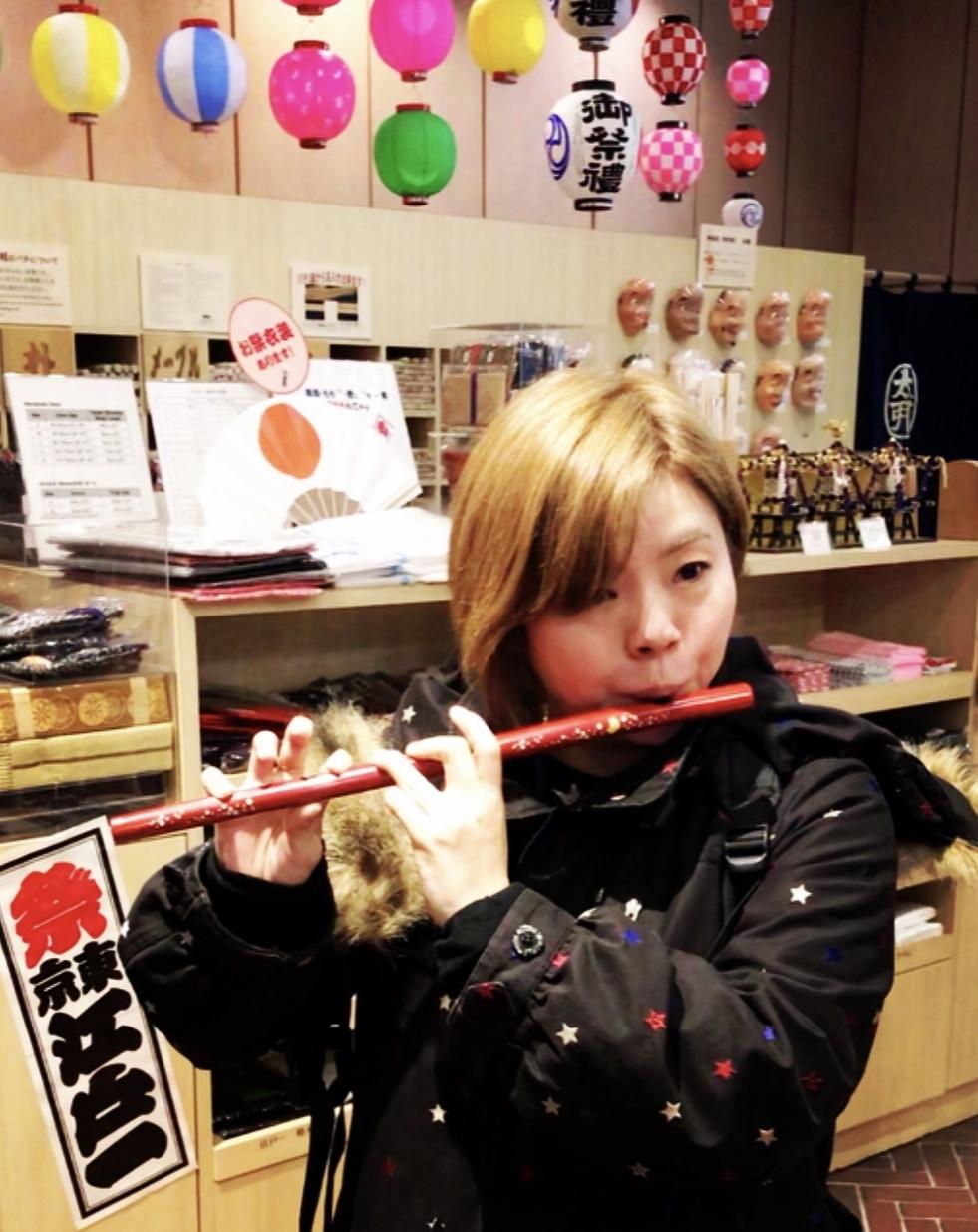 【邦楽キナコ録 25】篠笛はじめました。_f0115311_04535844.jpeg