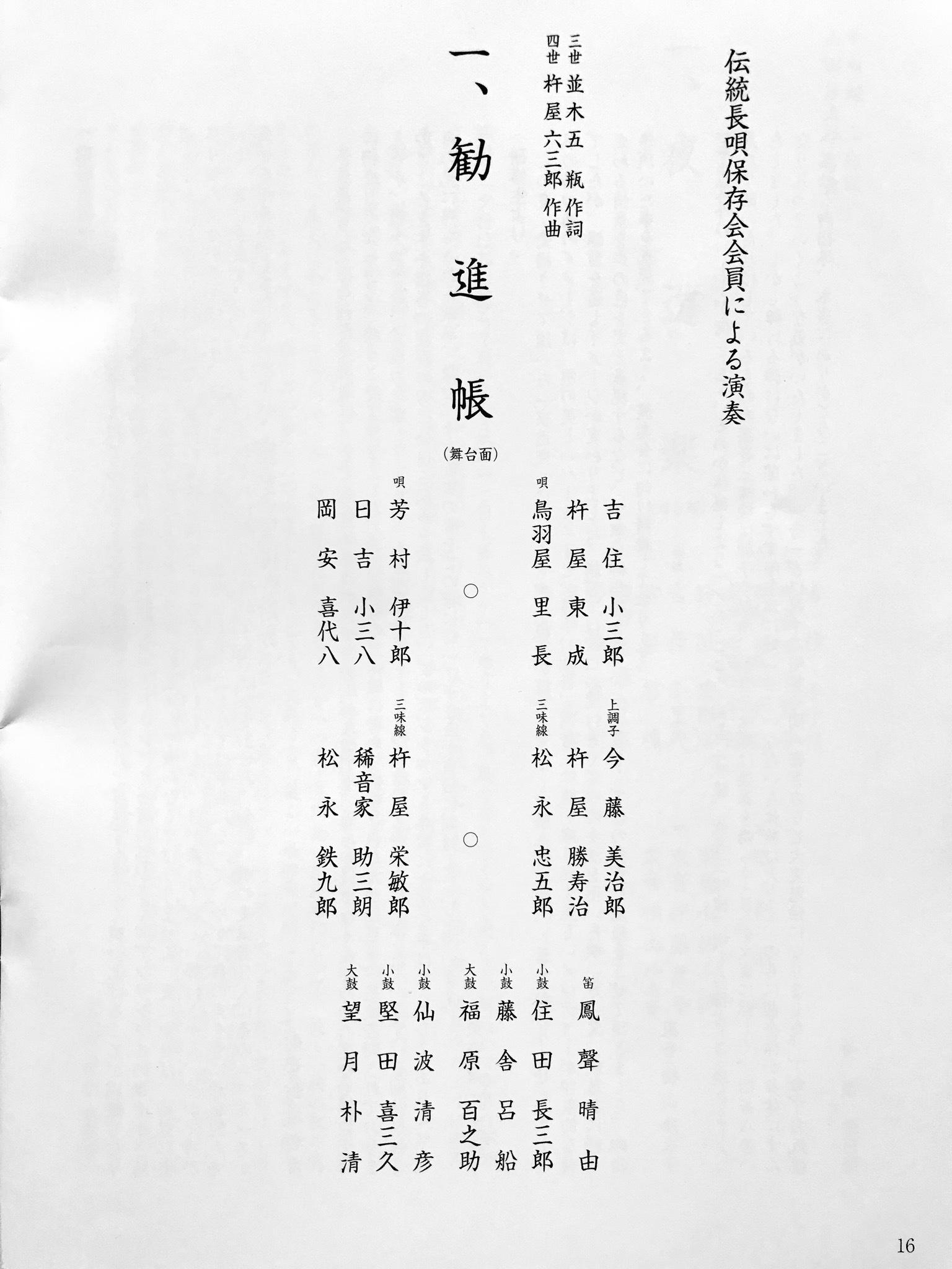 【邦楽キナコ録 25】篠笛はじめました。_f0115311_06043974.jpeg