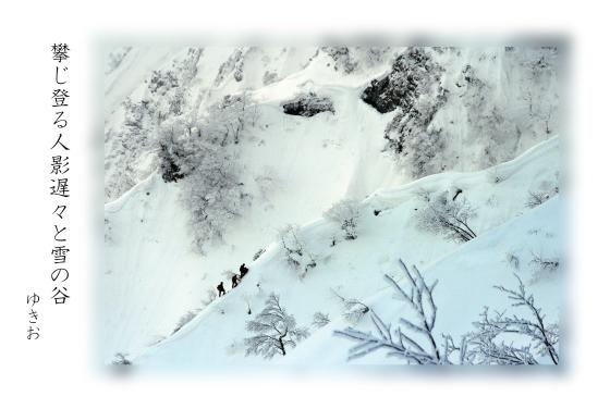 雪景色 その⑥_b0392813_20505276.jpg