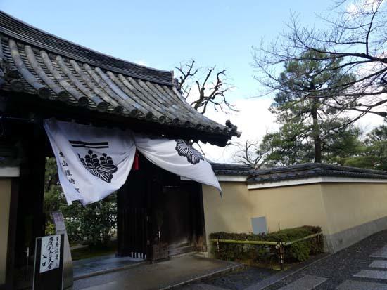 禅居庵から大統院まで_e0048413_21543730.jpg
