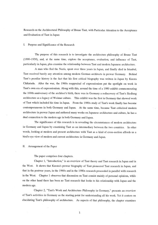 1991年 修士論文梗概(和文+英文)_b0074416_09371273.jpg