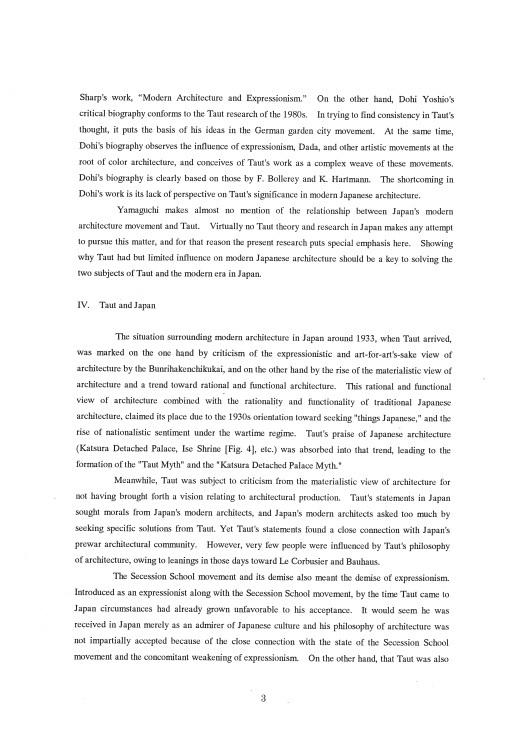 1991年 修士論文梗概(和文+英文)_b0074416_09380719.jpg