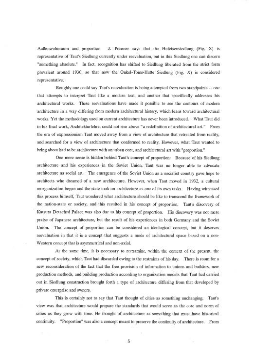 1991年 修士論文梗概(和文+英文)_b0074416_09383514.jpg