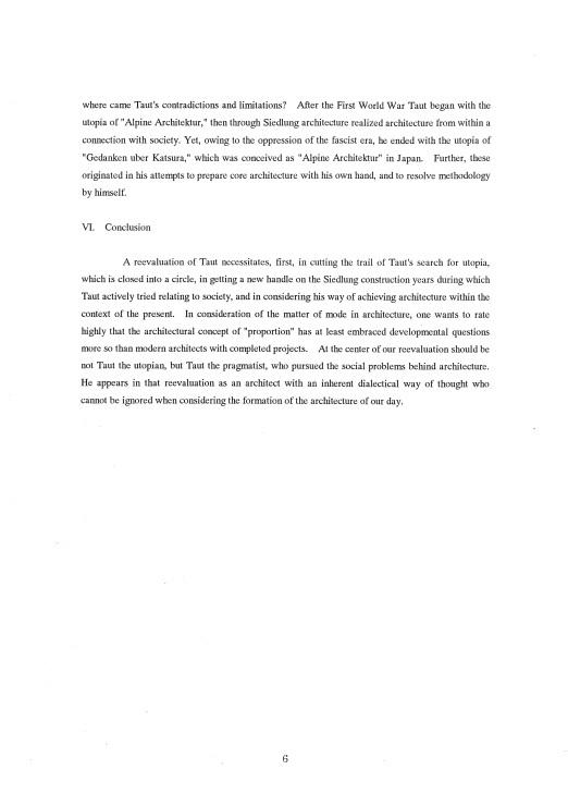 1991年 修士論文梗概(和文+英文)_b0074416_09384918.jpg