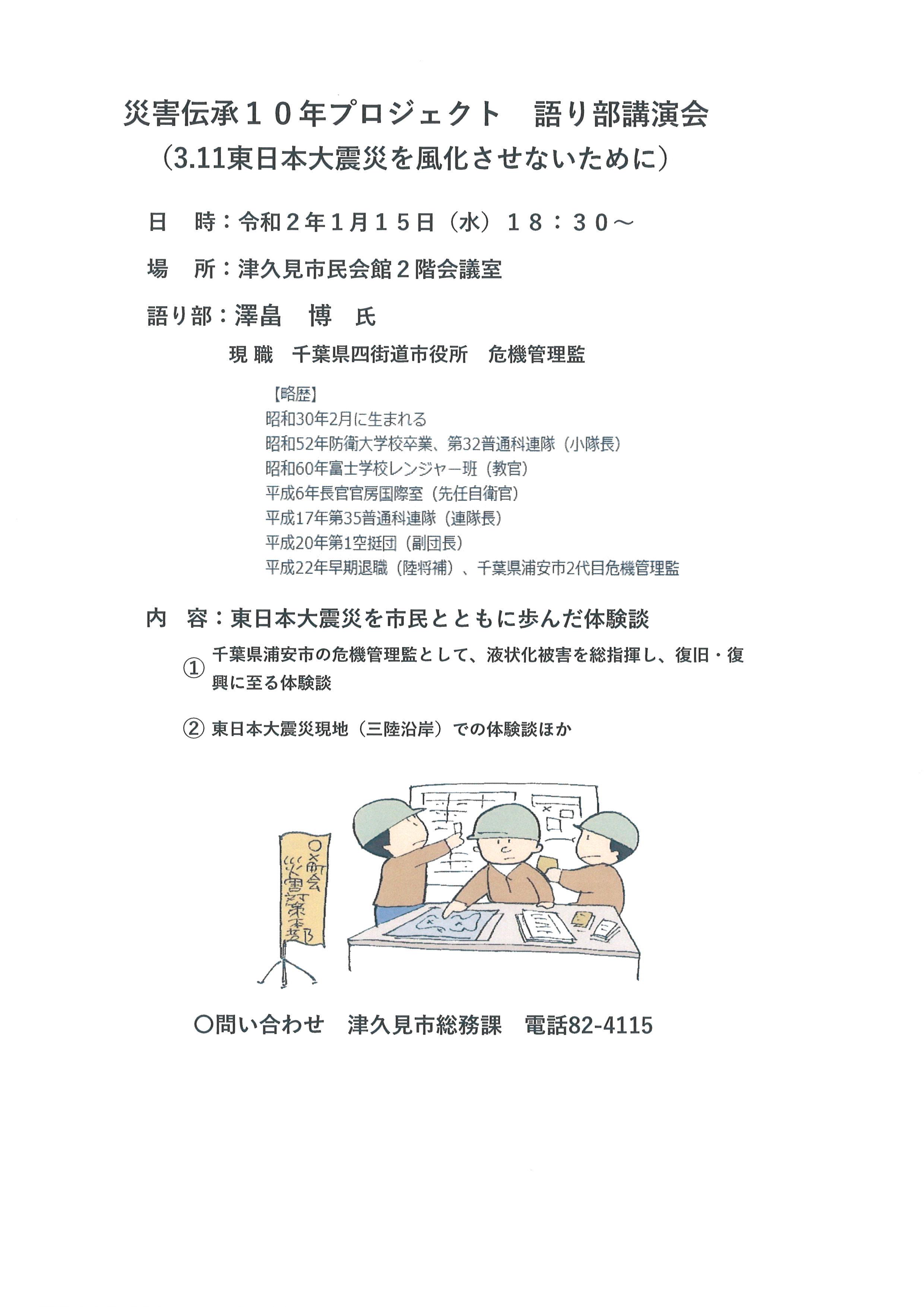 これからの手話通訳・要約筆記つき行事_d0070316_16140728.jpg