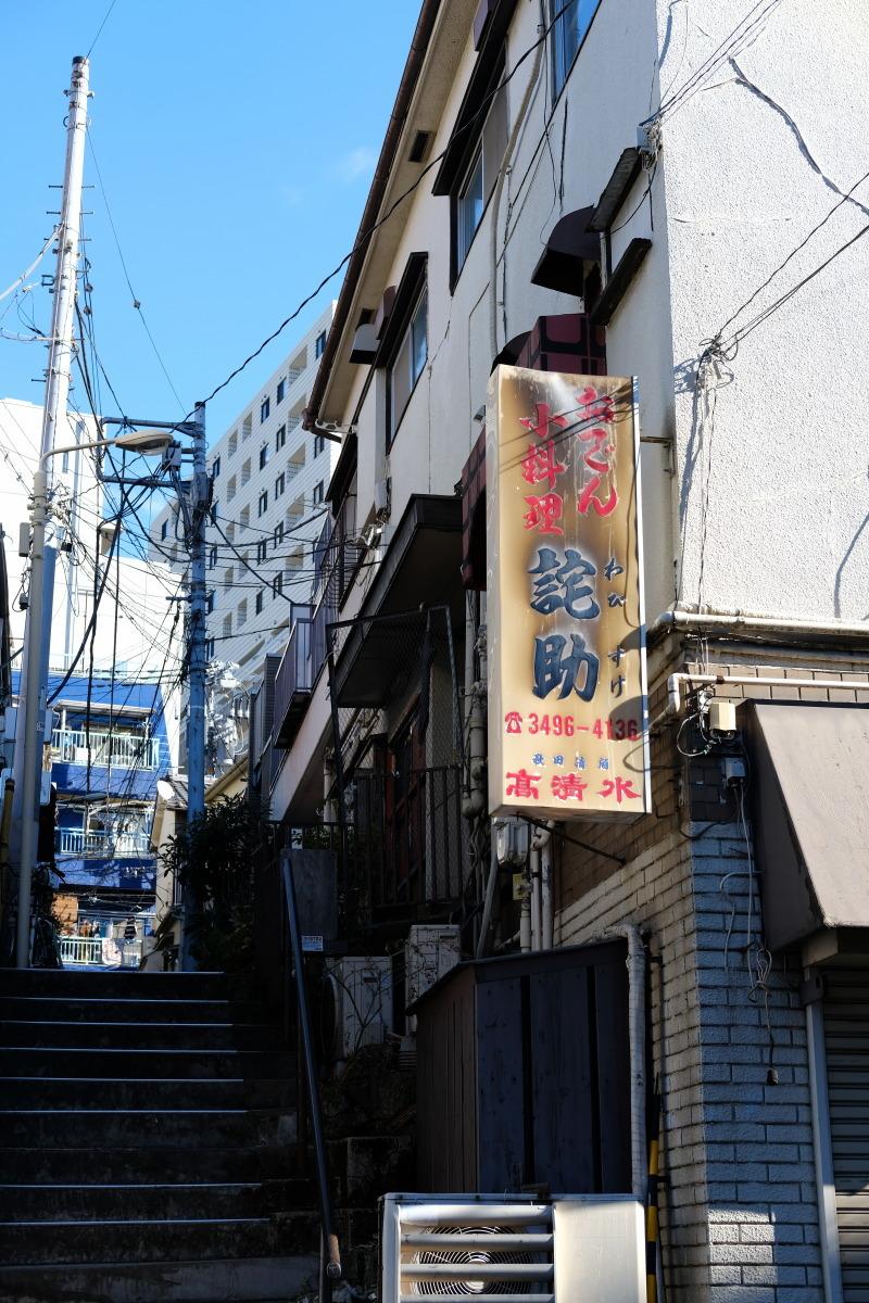 渋谷~吉祥寺  年の瀬カメラおやじ散歩_b0061717_18014967.jpg