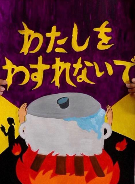 稲沢市内の小学生、防火ポスター。3_f0373324_14144720.jpg