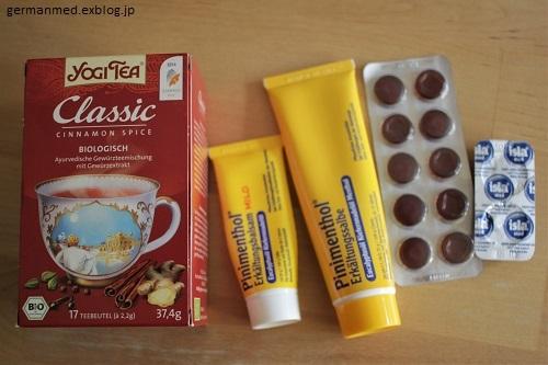 ドイツの我が家の風邪対策・鼻うがい_d0144726_23040888.jpg