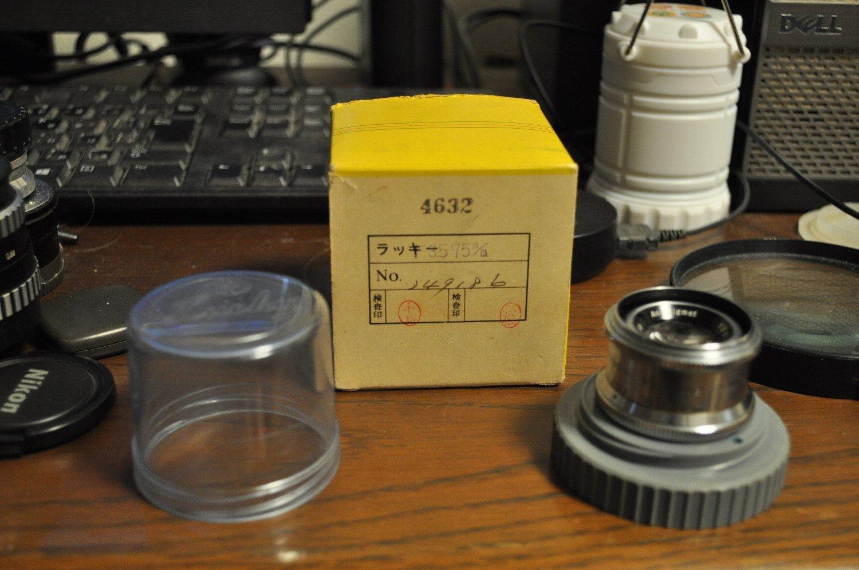 藤本写真工業アナスティグマート75mmF3.5 と ニッコール Q 200mmF4 試写_b0069128_08373044.jpg