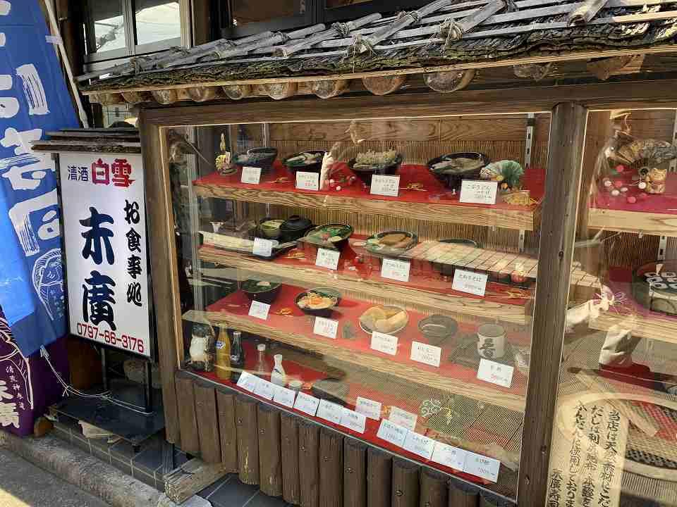 清荒神の寿司「末廣寿司」_e0173645_09131451.jpg