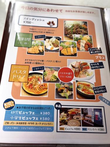さくら情緒食堂@リニューアルオープン_e0292546_07403220.jpg