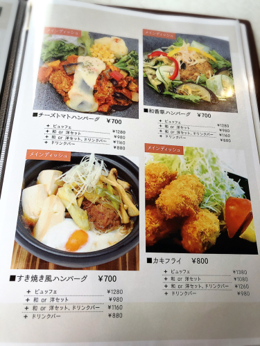 さくら情緒食堂@リニューアルオープン_e0292546_07403635.jpg