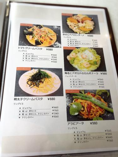 さくら情緒食堂@リニューアルオープン_e0292546_07410054.jpg