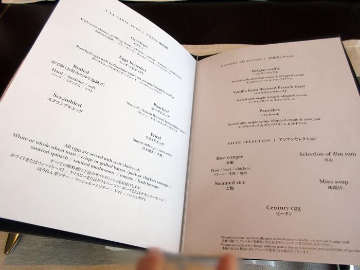 【ストリングスホテル東京】美味しいお洒落な朝食【クラブインターコンチ】_b0009849_12130753.jpg