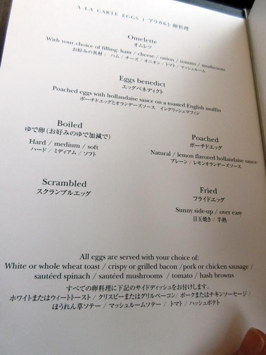 【ストリングスホテル東京】美味しいお洒落な朝食【クラブインターコンチ】_b0009849_12132147.jpg