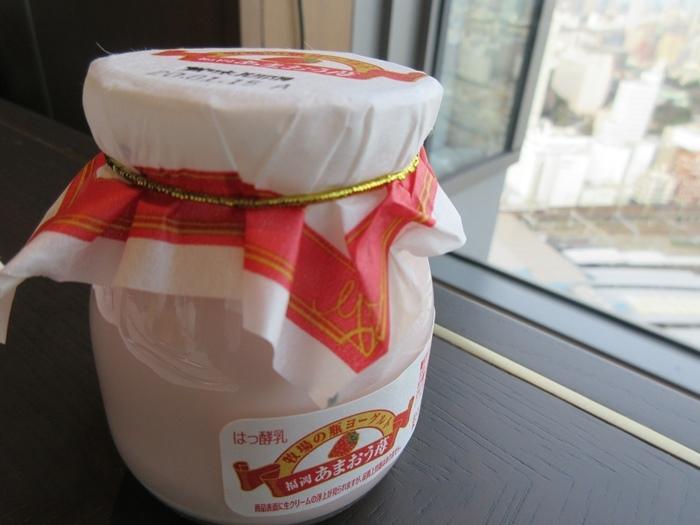 【ストリングスホテル東京】美味しいお洒落な朝食【クラブインターコンチ】_b0009849_12301306.jpg