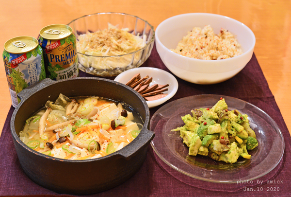 1月15日 水曜日 たっぷり胡椒の生姜風味炊き込みごはん_b0288550_15384061.jpg