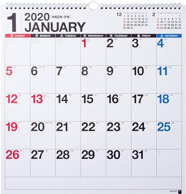 カレンダー2020_c0019551_18395018.jpg