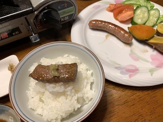近くのお肉屋さん_c0327752_08543623.jpg