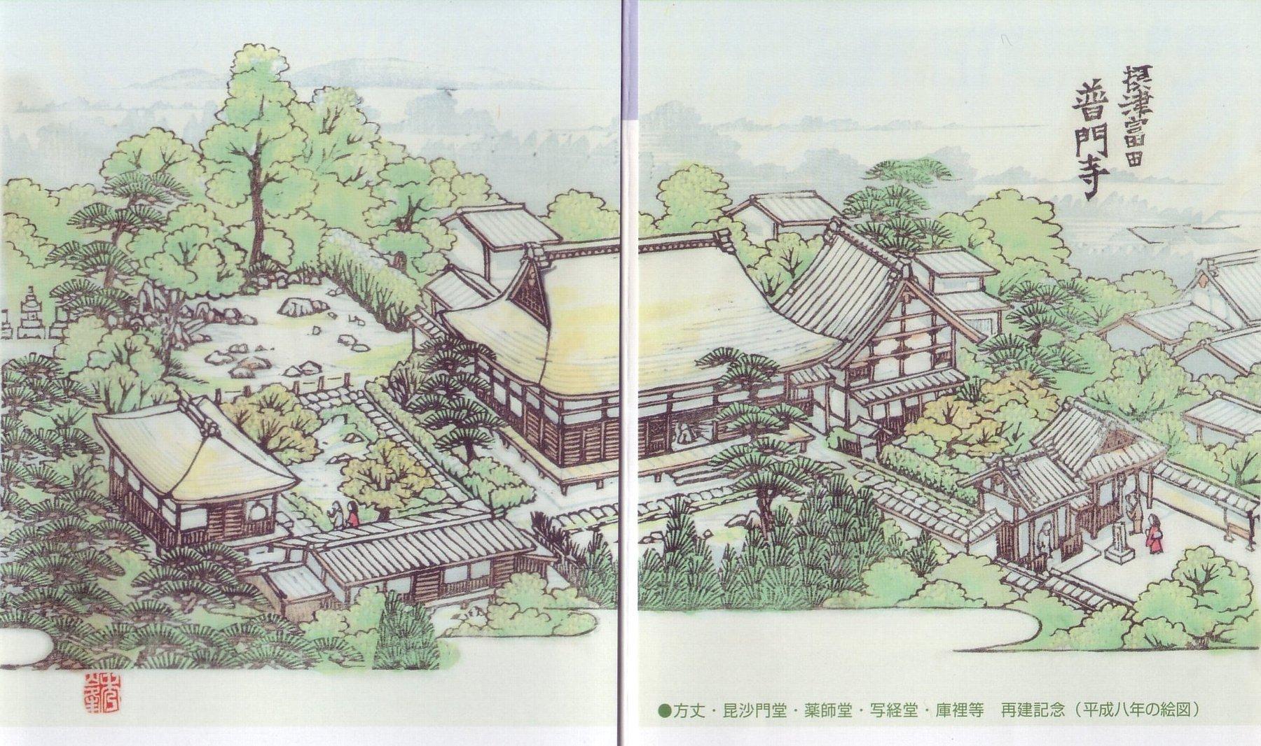 普門寺 方丈西庭「心字の庭」_c0112559_10040590.jpg