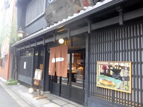 京都「一の傳 本店」へ行く。_f0232060_1413471.jpg