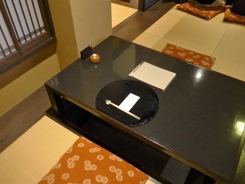 京都「一の傳 本店」へ行く。_f0232060_14152925.jpg