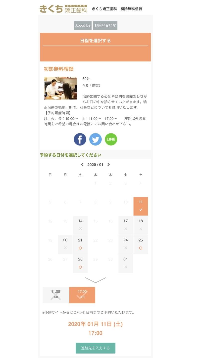 kikuchi news !!_b0286261_07583761.jpeg