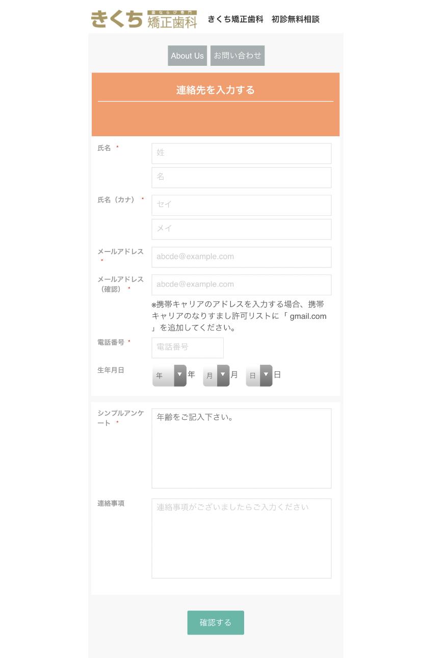 kikuchi news !!_b0286261_07584751.jpeg
