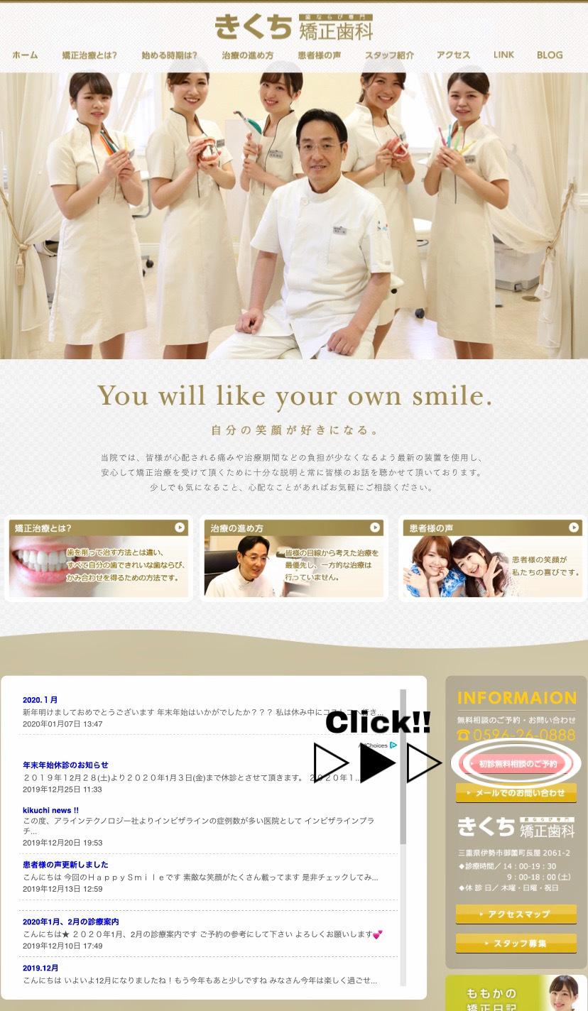 kikuchi news !!_b0286261_07590213.jpeg