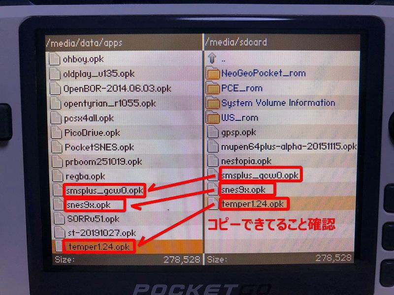 NEW POCKET GO (その2)_d0360962_11561543.jpg