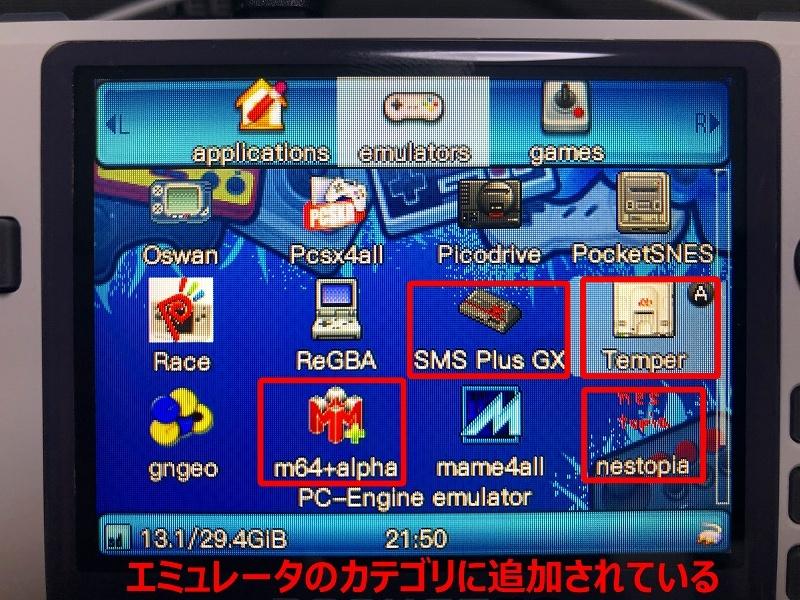 NEW POCKET GO (その2)_d0360962_11570510.jpg