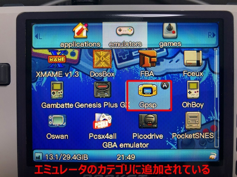 NEW POCKET GO (その2)_d0360962_11570517.jpg