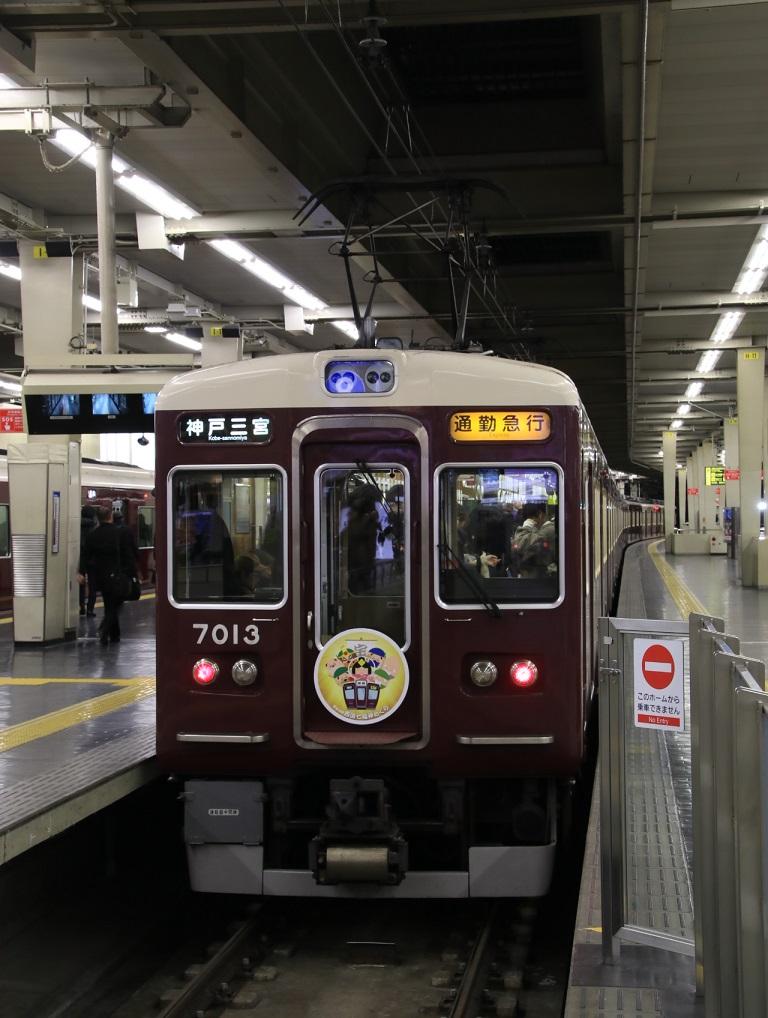 阪急7000系 7013F _d0202264_4142581.jpg