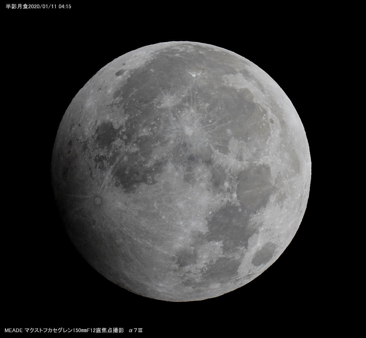 2020年1回目の半影月食は快晴_a0095470_15413961.jpg