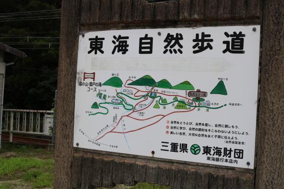 湯の山温泉駅_c0001670_17265180.jpg