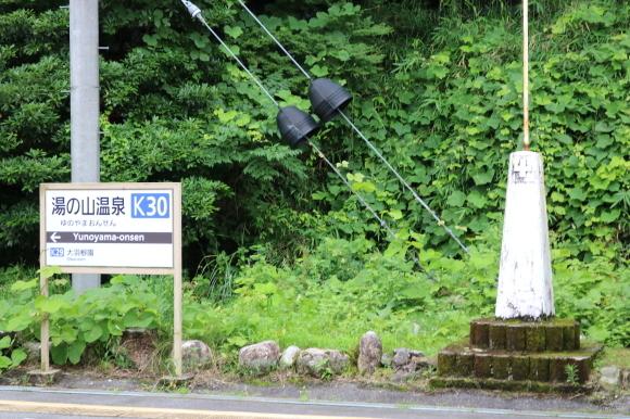 湯の山温泉の駅だけ行った話 _c0001670_17340820.jpg
