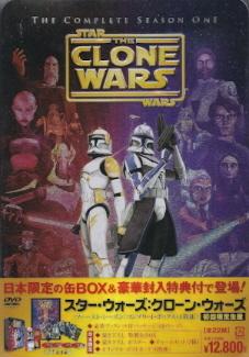 『スター・ウォーズ/クローン・ウォーズ』シーズン1 DISC1_e0033570_19125612.jpg