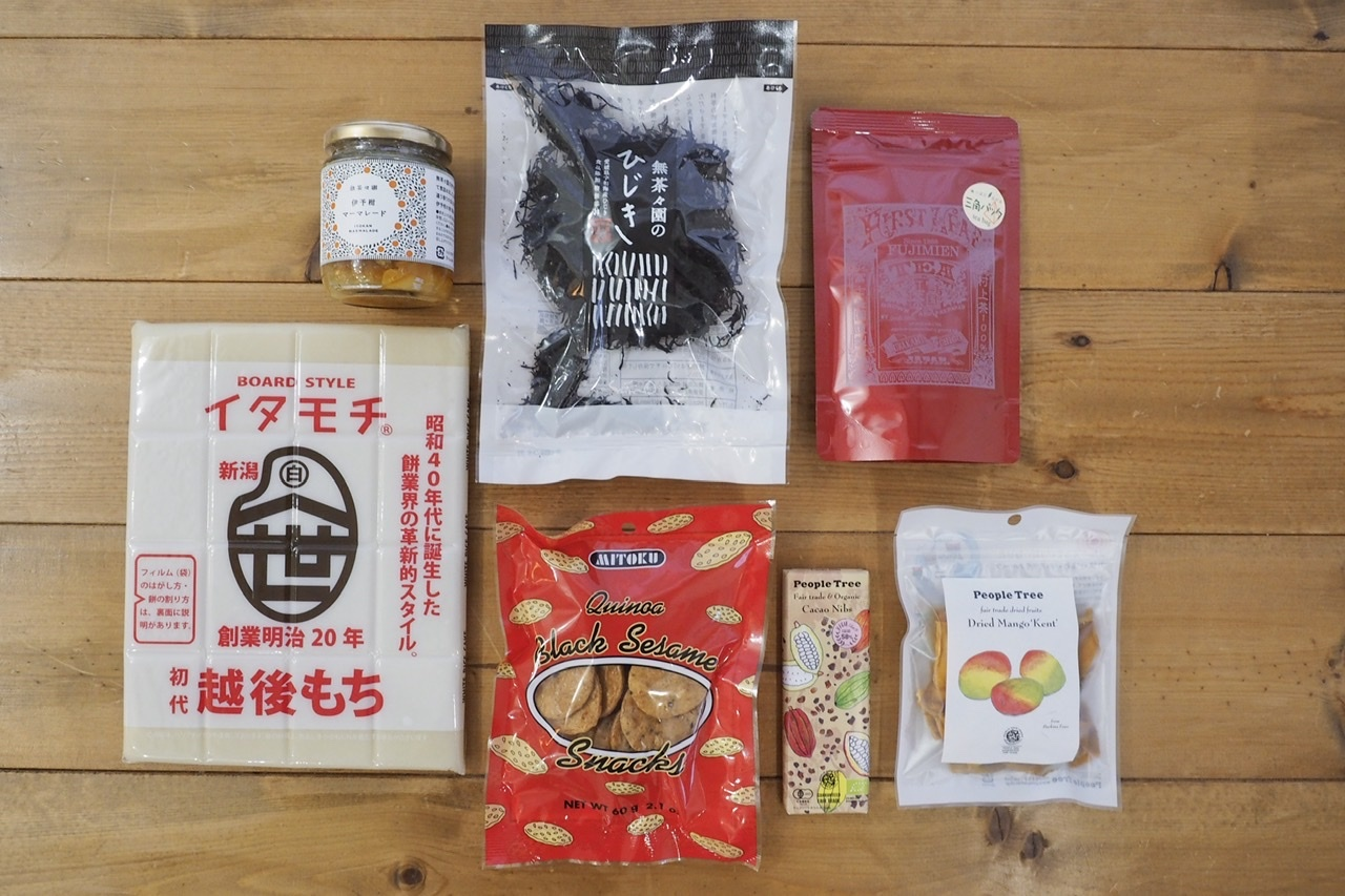 初売り〜福袋2020〜_b0206672_18340495.jpeg