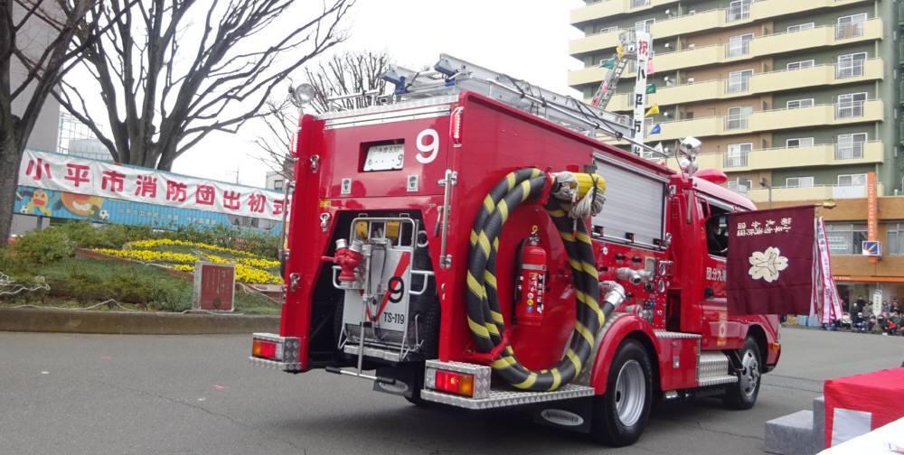 小平市消防団出初式_f0059673_17431126.jpg