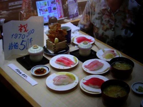 結婚50年の寿司はうまかった!_d0019074_16240710.jpg
