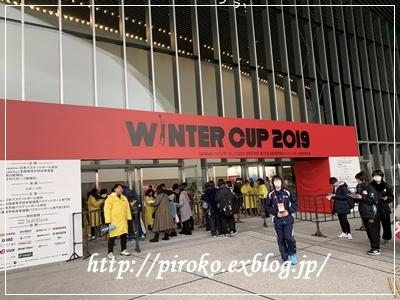 ウインターカップを観に行く_b0010775_16001244.jpg