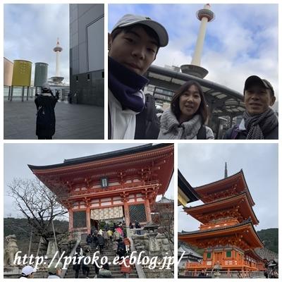京都旅行1日目_b0010775_16010380.jpg